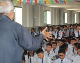 Student Orientation Programme in Surkhet District