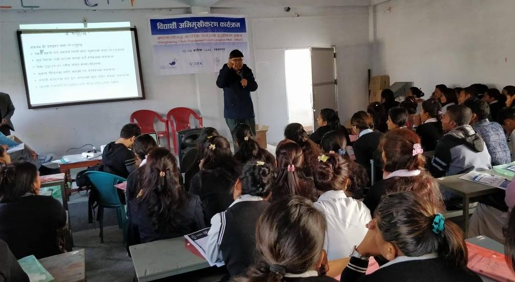 Student Orientation Programme in Makwanpur district