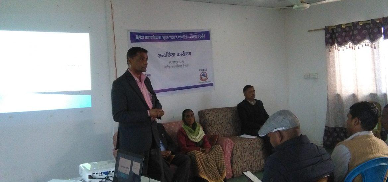 Public Interaction Program in Mirchaiya Municipality