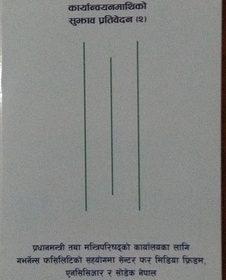 UNCAC Booklet 2