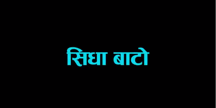 CMF makes two enter-educative TV programmes on anti-corruption