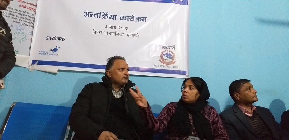 CMF organizes two public interaction programs in Province-2
